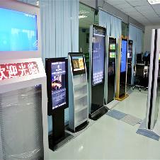 爱镭仕视频 触摸拼接大屏工业园演示 企业自制APP软件
