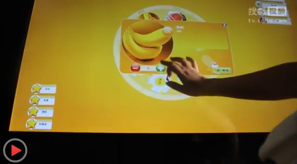 爱镭仕视频 触摸茶几点餐演示 自主点餐软件