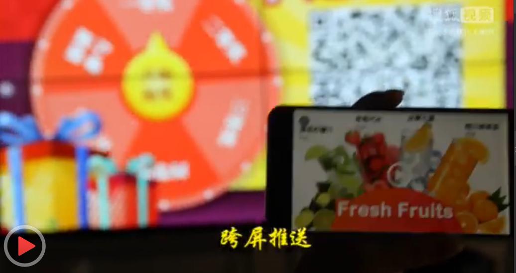 触摸拼接屏跨屏推送演示、点餐演示 点餐软件