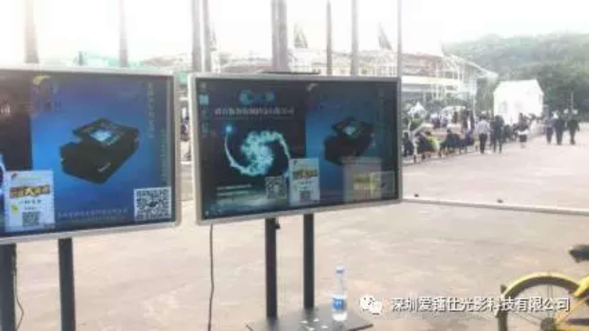 乐动新声,瞳创未来---爱镭仕助力2017深圳丛林音乐节