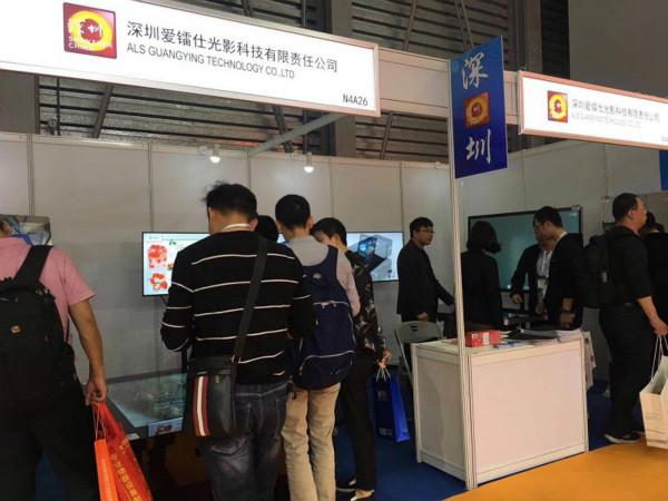 4月26日上海展会第一天,即时报道!